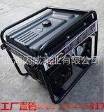 220V380V输出一体汽油发电机 8千瓦汽油发电机