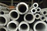 厚壁不锈钢圆管 大口径不锈钢焊管