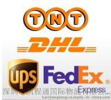 印度尼西亞到中國快遞物流費用