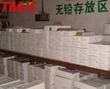 【厂家直销】高纯度 低熔点 焊锡丝批发0.8mm