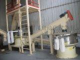 内蒙古u型不锈钢螺旋输送机