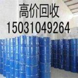回收聚乙烯醇15031049264