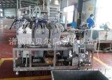 供应贝尔BEIER-550型种子包装机,调料计量包装机,给袋式全自动包装机
