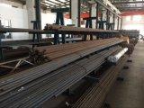 供应宝钢16MnCr5齿轮钢原厂材质单