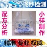 杭州环保塑料袋配方分析   PP塑料袋ROHS环保认证