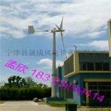 直销陕西地区3kW垂直轴风力发电机 厂家现货安全可靠风力发电机