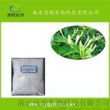 南京清韵生物绿原酸(金银花提取物)
