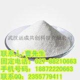 96%氟啶脲CAS#71422-67-8 原料 农药杀虫剂 50kg起订