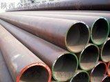 GB/T9711.1 L245管线管