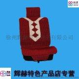 梦卡罗汽车凉垫(坐垫)ML003我心飞翔(红色)