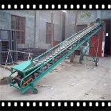 移动升降玉米输送机 固定式皮带输送机 定制高效皮带机