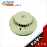 辽宁安宇JTW-CD-AY3900点型感温火灾探测器 安宇温感 报警器