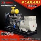 150KW柴油发电机组 潍柴华丰R6113ZLD