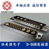 36W4射频直插公座连接器,U-SUB大电流