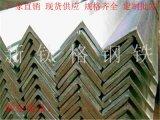 厂家直销 长沙q235国标镀锌角铁 桥梁建筑角钢 50*50*4规格齐全