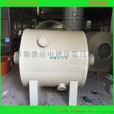 绍兴活性炭过滤器工业填料煤质活性炭吸附设备