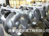 建成生产 消化液回流泵  潜水污泥回流泵  污水处理专用设备