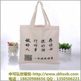 女装服装店袋子衣服袋子购物袋塑料袋手提袋包装袋礼品袋批发包邮中可弘世箱包OEM