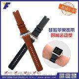 厂家热销运动手表带iWatch硅胶表带钢扣led电子数字手表表带定制
