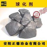 球化剂3-8 稀土镁硅铁合金 5-8稀土镁 硅镁铁