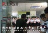 東莞宣傳片拍攝制作石排石碣企業宣傳片的營銷優勢