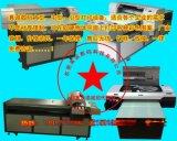 厂家价格高效高精大幅面数码打印机,彩色喷绘机,T恤直喷机