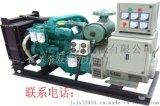 杭州市1360KW广西玉柴发电机组厂家低价直销