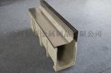 创新树脂混凝土排水沟/成品排水沟/树脂混凝土排水沟