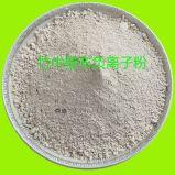 竹中负离子粉 白色负离子粉生产厂家