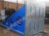 可定制T型槽检验弯板的厂家