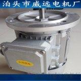 销售铝壳Y2-712-4级三相异步电动机 高效节能