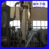 磐丰供应石墨粉体专用闪蒸干燥机 石墨粉体专用干燥机