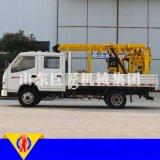 XYC-200车载钻井机械设备现货直供 液压回转式水井钻机