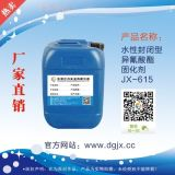 厂家直销纺织涂层 印花胶 油墨用封闭型异氰酸酯固化剂