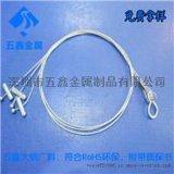 健身器材包胶钢丝绳|黑色包胶钢丝绳|6.00mm包塑钢丝绳