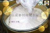 丙位辛内酯,104-50-7,正品香精香料