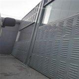 西宁城市景观透明型声屏障厂家@声屏障的生产过程流程