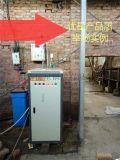 60千瓦电加热蒸汽发生器(小锅炉)厂家
