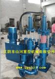 液压柱塞泥浆泵:压滤机进料泵,高压进料泵,豆瓣酱泵,膨润土输送泵