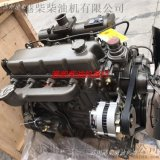 玉柴发动机价格|玉柴YCD4M22T-105船用发动机总成