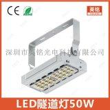 50W高杆燈 超頻三平板模組貼片廣告投光投射燈100W150W200W250W300W