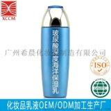 广州化妆品乳液oem加工玻尿酸保湿精华乳odm护肤品代工厂定制