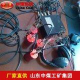BESTO音頻生命探測儀 音頻生命探測儀