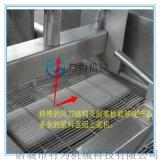 全自动上浆裹凃生产线|土豆块裹凃线|土豆块上浆机
