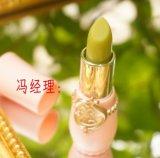 品牌定制纯天然植物护唇膏代加工ODM