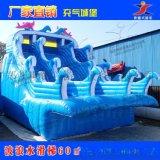 现货热销海浪水滑梯PVC充气水滑梯移动水上乐园儿童充气水池支架水池