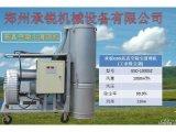 承銳GSD-1000SZ高真空除塵清理機