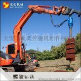电线杆钻孔机-前置式挖坑设备-水泥杆螺旋钻机-值树坑