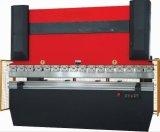 液压板料折弯机(WC67Y)