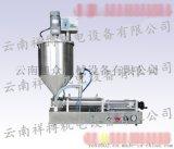 XBGZJ-500G半自动卧式膏液灌装机(带搅拌)